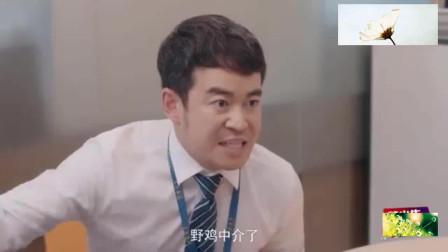 房似锦说徐文昌是假慈悲,小楼:说的太对了,我喜欢你身上的狼性
