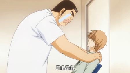 俺物语:猛男感动到流泪,自己暗恋的女孩竟也喜欢自己