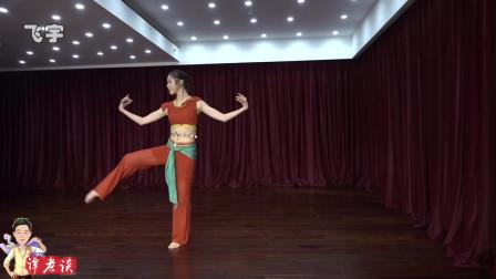 北京舞蹈学院邬凡乔《琵琶品》, 舞者的手指会说话,太美了!