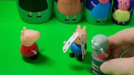 小鬼又欺负乔治了,佩奇太生气了,佩奇把小鬼藏起来