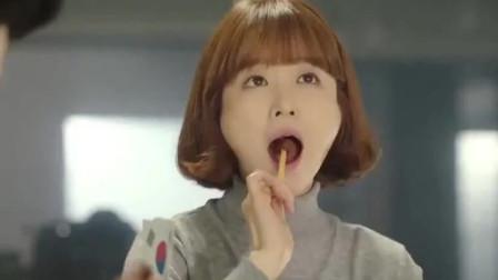 韩剧:都奉顺为国斗喂巧克力,安敏赫看得好气哦