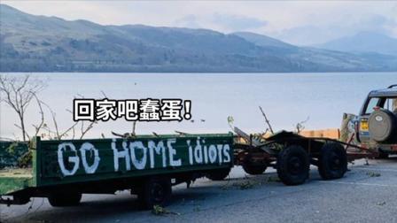 英国大批游客涌入旅游景点,当地居民立牌子:回家吧蠢蛋!