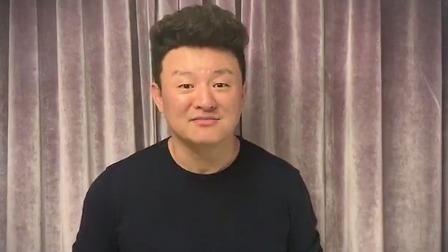 周云鹏等一众演员朋友送祝福