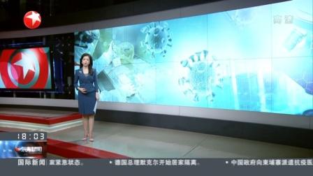 视频|全力防控新冠肺炎疫情: 武汉48家医院全面恢复普通门诊