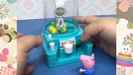 猪妈妈的糖果机有几颗糖果呢?全让乔治拿走了