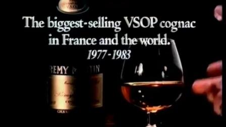 1985 remy Martin vsop Paris