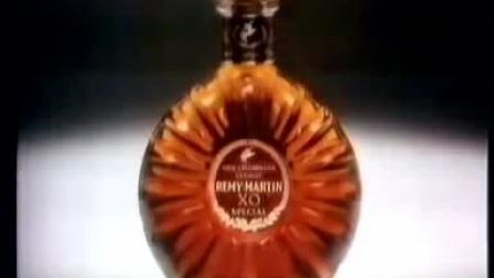 1986 remy Martin xo