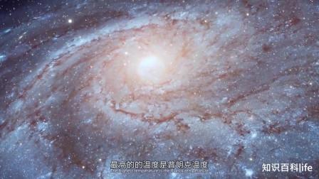 为什么宇宙最高温度可以达到1.4亿度,而最低温度却只有-273度