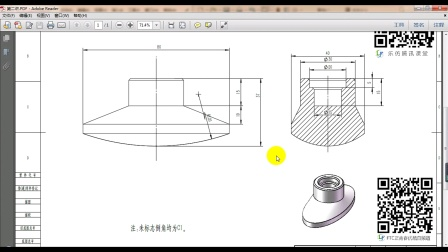 solidworks入门教程+曲面建模