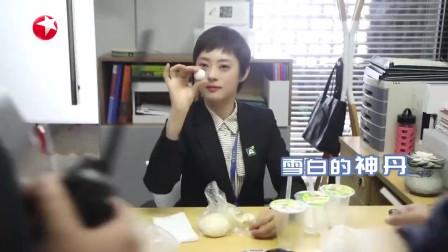 """孙俪《安家》太能吃,越吃越瘦,原来有""""神丹""""养生!"""
