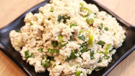 豆腐别再下锅炖,农村大叔教你一种好吃做法,简单美味,开胃解腻