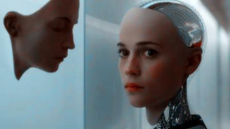 科幻片:程序员爱上女机器人,帮助她逃离实验室,结果酿成大祸
