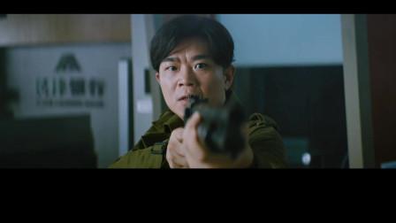 【大赢家】大鹏抢银行 玩具枪过掉第一个障碍