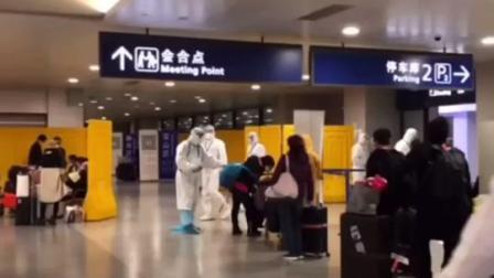 英国留学生辗转回国,下飞机那一刻哭了:凌晨一点防疫人员还在忙碌,每个人都在为国家奉献着