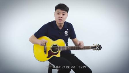 小磊评测——加百列GR-MINI28单板吉他——小磊吉他出品