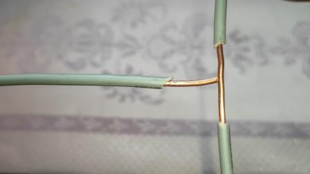 电工知识:硬线的T字形接法,其实没有那么难,只是很少有电工愿意教给你