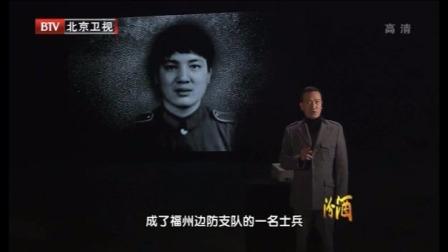 中国制毒第一人刘招华,被捕后还竟然自称是智慧狂人!