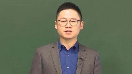 上海市中小学网络教学课程 高三 思想政治:金融服务 家庭理财