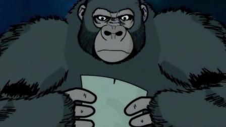 星猫历险记:小黑怪森林里遇到了大大猩猩,看看发生了什么?