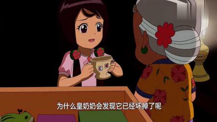 甜心格格:柔柔问皇奶奶,为什么皇奶奶,会发现它坏掉了呢
