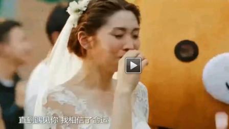 因为一场婚礼,被薛之谦翻唱一夜爆红,新娘泣不成声