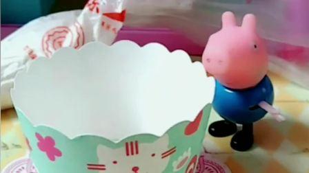 猪爸爸总抢乔治的好吃的,乔治做了个气球蛋糕,要整蛊猪爸爸!