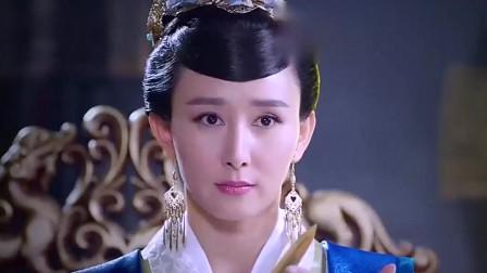 苏妲己被怀疑为妖孽, 皇后起歹毒之心, 想趁此除掉妲己~