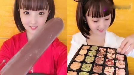 小可爱吃播:巧克力雪糕、雪花酥礼盒,看着就想吃