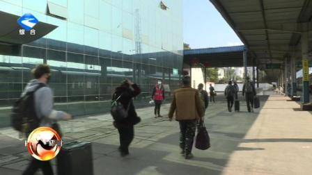 2020年寒假学生票乘车时限延长至5月31日