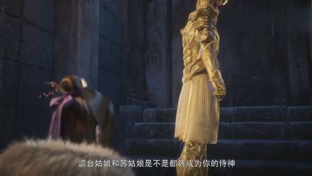 万界神主:清雪主动要求成为侍神,听从叶辰任何命令!