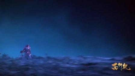西行纪:孙悟空妖魂霸气出场震慑四方,大师兄等你好久了!
