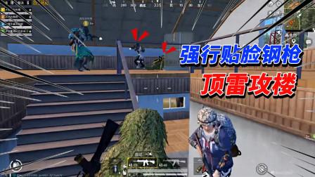乌鸦玩游戏:钢枪小分队全图追击敌人,决赛占据优势地形轻松恰鸡