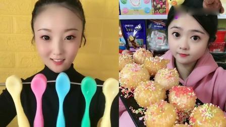 小可爱吃播:果冻勺子、珍珠泡芙,小时候的最爱