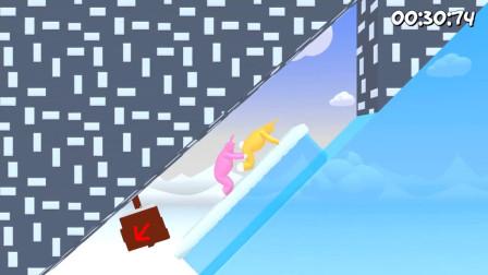 超级兔子人242:西西抱住熊哥的老腰去滑雪啦 熊哥把滑板拽跑留下西西一个人