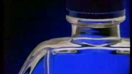 1997 pak far yeow 和兴白花油