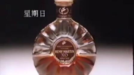 1985 人头马xo 同itou宵夜 香港广告
