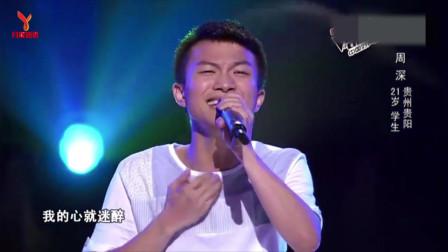 中国好声音:周深开口,惊艳全场!杨坤拍桌直言:不可思议!