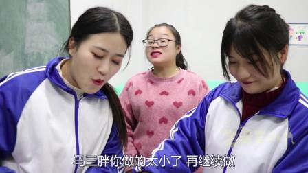 """学霸王小九校园剧:同学们自制棉花糖吃,没想做出了一个超大圈""""糖稀"""",太有趣了"""
