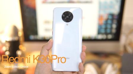 Redmi K30Pro变焦版开箱体验:追求性价比同时也开始注重细节