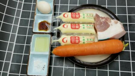普通的食材,不一样的做法,想不到的味道!