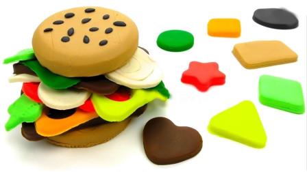 彩色橡皮泥DIY制作美味汉堡模型玩具