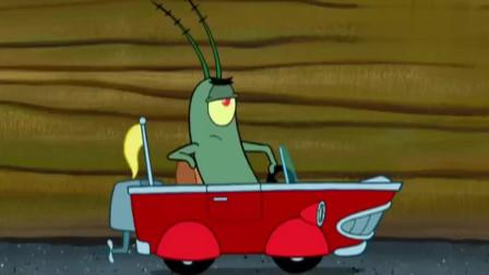 海绵宝宝:章鱼哥耳朵受伤了,找蟹老板赔钱,但是蟹老板并不愿意