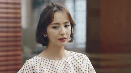 完美关系:卫哲江达琳宣布恋情受惊吓,斯黛拉这波恶作剧够唬人的