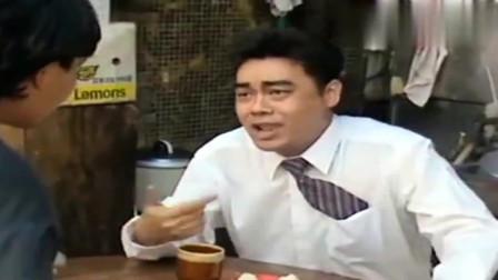 大时代:老头买个奶茶的功夫,竟输掉200万,殊不知旁边的小伙是股神徒弟