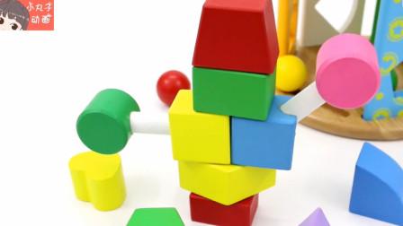 积木多面宝宝智力玩具 成功拼搭可爱长颈鹿