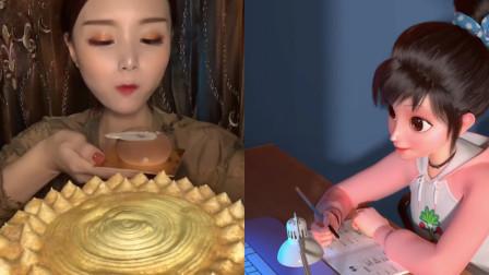 美女创意吃播:小金豆巧克力慕斯蛋糕,一口秒吃起来香甜嘎嘣脆,巧克力控的最爱
