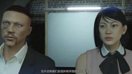 GTA5 我终于成为游戏厅老板了!!老莱看上了陈小姐了