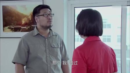 电视剧《女人当官2》,门外偷听被人当场抓住,大型尴尬现场!