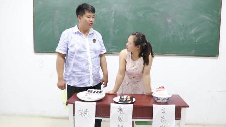 学霸王小九校园剧:老师用魔鬼辣条做成绩,谁吃的多分数最高,没想女同学一连吃三盆