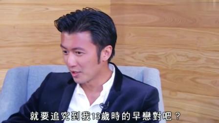 谢霆锋与张柏芝离婚后谈陈冠希,称不恨他,两人离婚是因为不合适